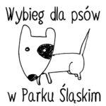 Chorzów Park Śląski - wybieg dla psów | psiPARK.pl